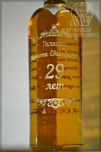 гравировка на виски Макаллан